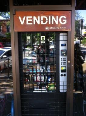 UBikes Vending
