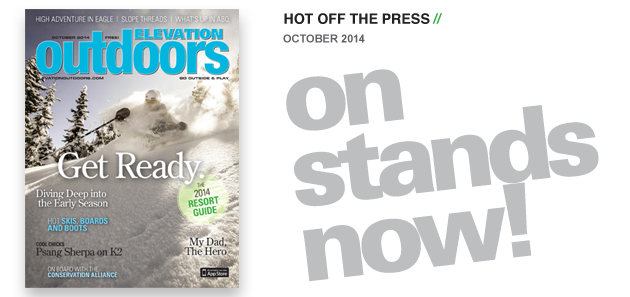 Hot off the Press: The October Issue of Elevation Outdoors Magazine!